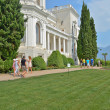 Stock Photo: LivadiPalace, LivadiPark. Yalta. Crimea. Ukraine.