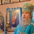Stock Photo: Religion, priest . Mitropolit Dnepropetrovsk Ukraine