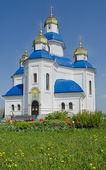 Church. Holy - Protection Church. Dnipropetrovsk region. Ukraine — Stock Photo