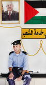 An armed policeman, a soldier of Palestine, on-site service — Stock Photo