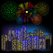 Stock Vector: Colorful fireworks over city.