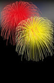 Festive colorful fireworks. — Stockvektor