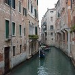 View of canal with gondolas in Venice, Italy. — Stock Photo #22402391