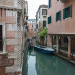 View of canal Rio de lVeronin Venice, Italy. — Stock Photo #40617119