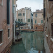 View of canal Rio de lVeste in Venice, Italy. — Stock Photo #40620077