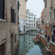 Fondamenta, Teatro and Ponte de lFenice in Venice, Italy. — Stock Photo #41271479