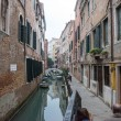 View of Rio de SMaurizio in Venice, Italy. — Stock Photo #41908005