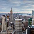 Cityscape of Manhattan - New York — Stock Photo