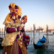 Mask on Venetian carnival, Venice, Italy (2012) — Stock Photo