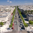 View on Paris from Arc de Triomphe - Stock Photo