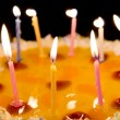 Birthday cake with candles — Stock Photo #19198465