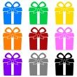 Colorful gift box — Stock Vector