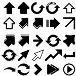 Black arrows — Stock Vector #23757209