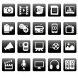 White media icons on black squares — Stock Vector