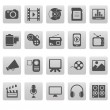 Media icons on gray squares — Stock Vector