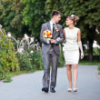 Beautiful bride and groom outdoors — ストック写真