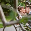 A young couple in love kissing — Stock Photo