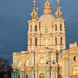 Smolny Cathedral - 