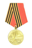 Jubilee medal — Stock Photo