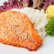 Постер, плакат: Slice of salmon with garnish