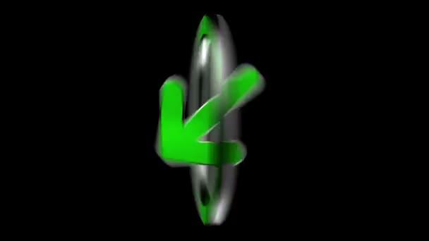 Flecha — Vídeo de stock