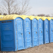 Stock Photo: Outhouses