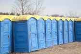 Outhouses — Stock Photo