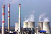 Coal power plant with cooling towers — Stock Photo