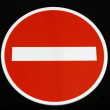 Stock Photo: One way road sign