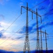 Stock Photo: Pylon of electricity line