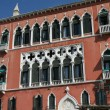 Venice building — Stock Photo