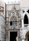 Doge's Palace in Venice — Stockfoto