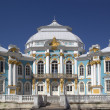 Hermitage in Tsarskoye Selo near St. Petersburg - Stock Photo