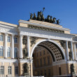 Arch of the General Staff at the Palace Square — Foto de Stock