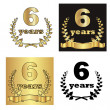 Set of golden laurel wreath with golden digit of jubilee years, golden ribbon on golden, black and white background. eps10 vector illustration — Vektorgrafik