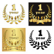 Set of golden laurel wreath with golden digit of jubilee years, golden ribbon on golden, black and white background. eps10 vector illustration — Vettoriali Stock