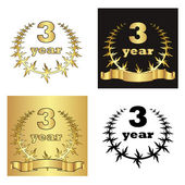 Set of golden laurel wreath with golden digit of jubilee years, golden ribbon on golden, black and white background. eps10 vector illustration — Stock Vector