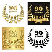 Set van gouden lauwerkrans met gouden cijfer van jubileum jaar, gouden lint op gouden, zwarte en witte achtergrond. eps10 vectorillustratie — Stockvector