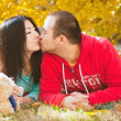 Young asicouple in love and having some autumn fun — Foto de stock #16164757