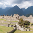 The Eastern Urban Sector of Machu Picchu — Stock Photo