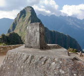 Intiwatana Stone at Machu Picchu — Stock Photo