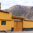 Stock Photo: Ollantaytambo