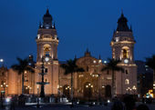Cathedral in Lima Peru — Stock Photo