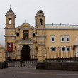 Convent of San Francisco, Lima, Peru — Stock Photo