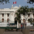 Congress Building in Lima, Peru — Stock Photo