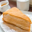 Crepe cake — Stock Photo