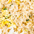 Fried rice crab — Stock Photo #33172461