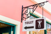 Toilet sign — Stock Photo