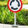 Traffic circle sign — Stock Photo