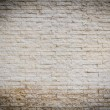Abstract stone wall — Stock Photo